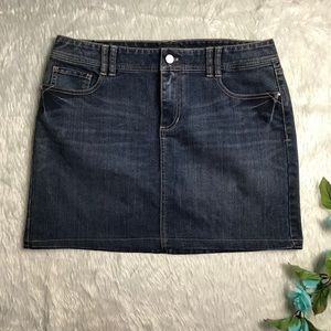 NWT WHBM : Blue Denim Mini Skirt